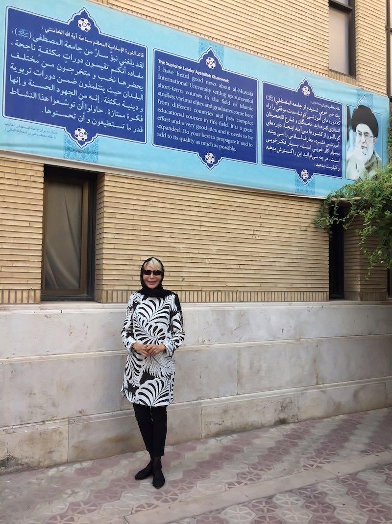 Antonella Appiano Al-Hikmah Institute Qom